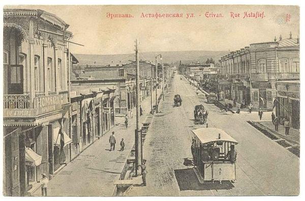 Հին Երևան